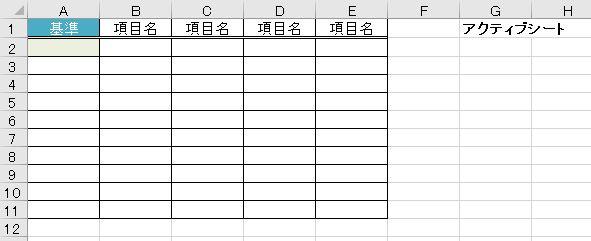f:id:waenavi:20191003020700j:plain