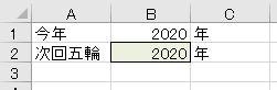 f:id:waenavi:20191005192221j:plain