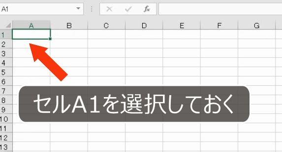 f:id:waenavi:20191010220234j:plain