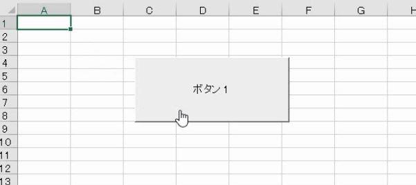 f:id:waenavi:20191011170207j:plain