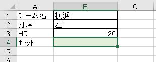 f:id:waenavi:20191017211753j:plain