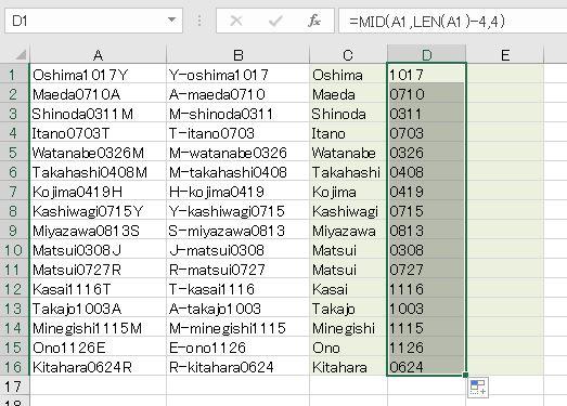 f:id:waenavi:20191026213624j:plain
