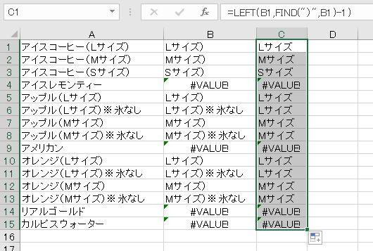 f:id:waenavi:20191027203527j:plain