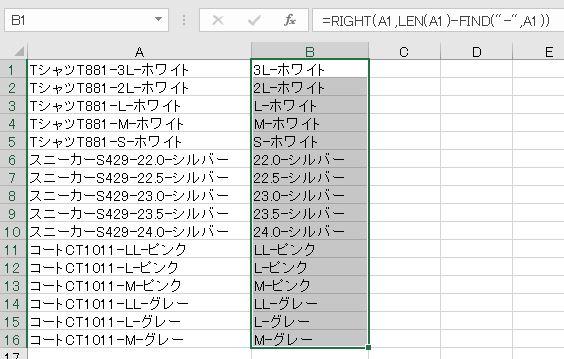 f:id:waenavi:20191027205017j:plain