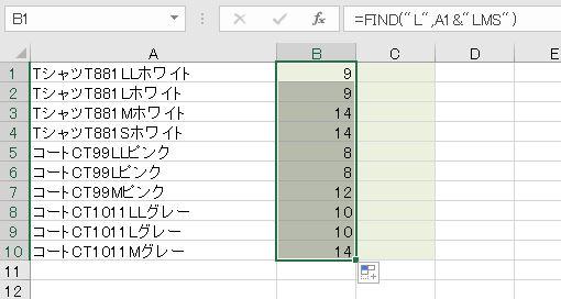 f:id:waenavi:20191027205830j:plain