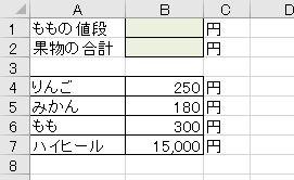 f:id:waenavi:20191031174517j:plain