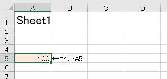 f:id:waenavi:20191031175352j:plain