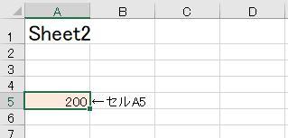 f:id:waenavi:20191031175355j:plain
