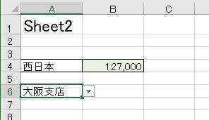 f:id:waenavi:20191102124930j:plain