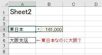 f:id:waenavi:20191102125256j:plain