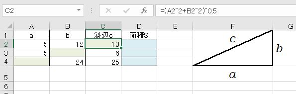 f:id:waenavi:20191103120152j:plain