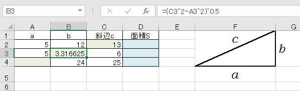 f:id:waenavi:20191103120352j:plain