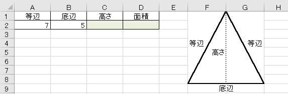 f:id:waenavi:20191103123722j:plain