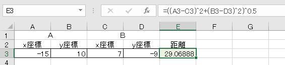 f:id:waenavi:20191103135454j:plain