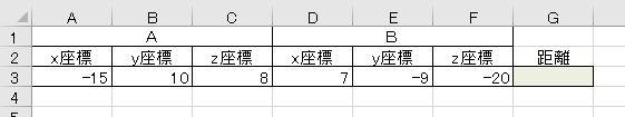 f:id:waenavi:20191103140336j:plain