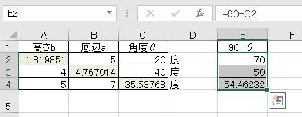 f:id:waenavi:20191103144221j:plain
