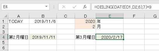 f:id:waenavi:20191106153301j:plain