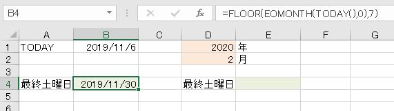 f:id:waenavi:20191106161702j:plain
