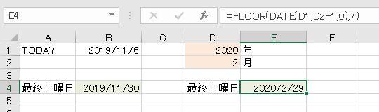 f:id:waenavi:20191106161921j:plain