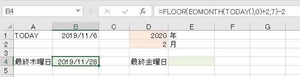 f:id:waenavi:20191106164208j:plain