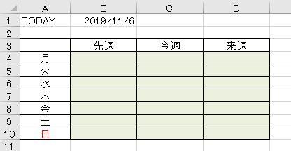 f:id:waenavi:20191106190047j:plain