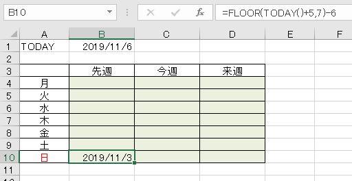 f:id:waenavi:20191106190620j:plain