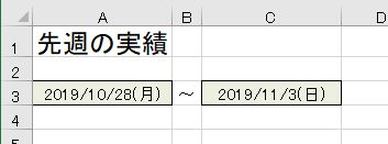 f:id:waenavi:20191106191158j:plain