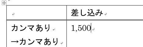 f:id:waenavi:20191109090328j:plain