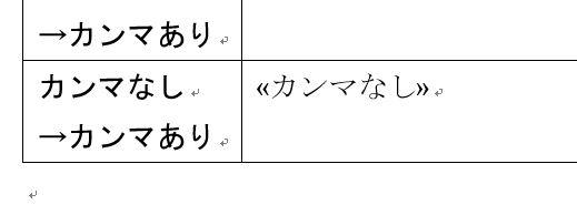 f:id:waenavi:20191109090721j:plain