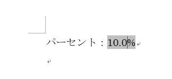 f:id:waenavi:20191109150952j:plain