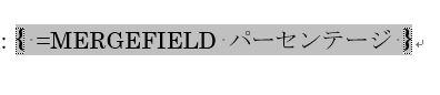 f:id:waenavi:20191109152847j:plain