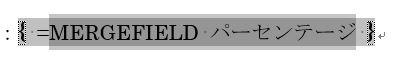 f:id:waenavi:20191109152941j:plain
