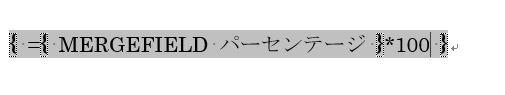 f:id:waenavi:20191109153229j:plain