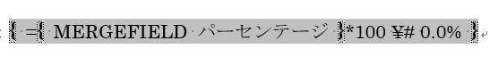 f:id:waenavi:20191109153324j:plain