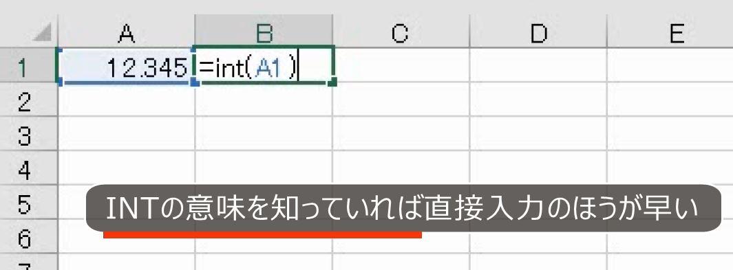 f:id:waenavi:20191109190802j:plain