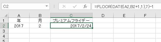 f:id:waenavi:20191110112710j:plain