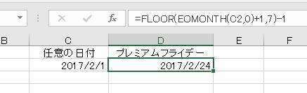 f:id:waenavi:20191110113058j:plain