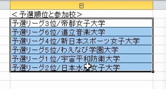 f:id:waenavi:20191112220606j:plain