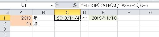 f:id:waenavi:20191114152648j:plain