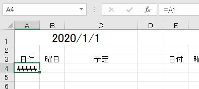 f:id:waenavi:20191115112006j:plain