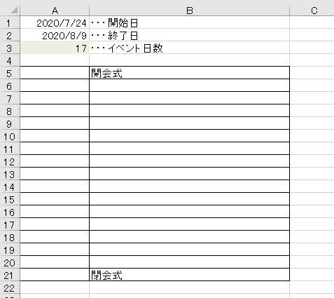 f:id:waenavi:20191115144819j:plain