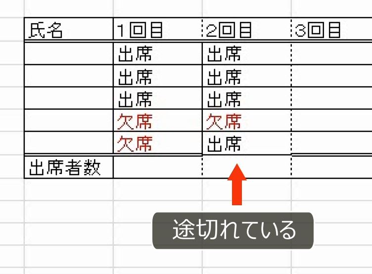 f:id:waenavi:20191117163752j:plain