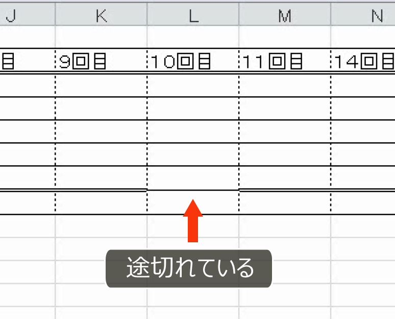 f:id:waenavi:20191117163756j:plain