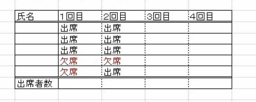 f:id:waenavi:20191117163812j:plain