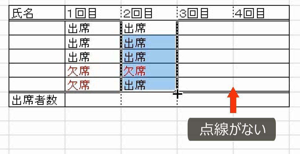 f:id:waenavi:20191117163940j:plain