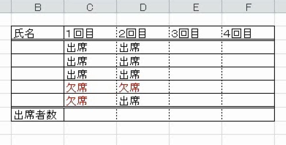 f:id:waenavi:20191117164013j:plain
