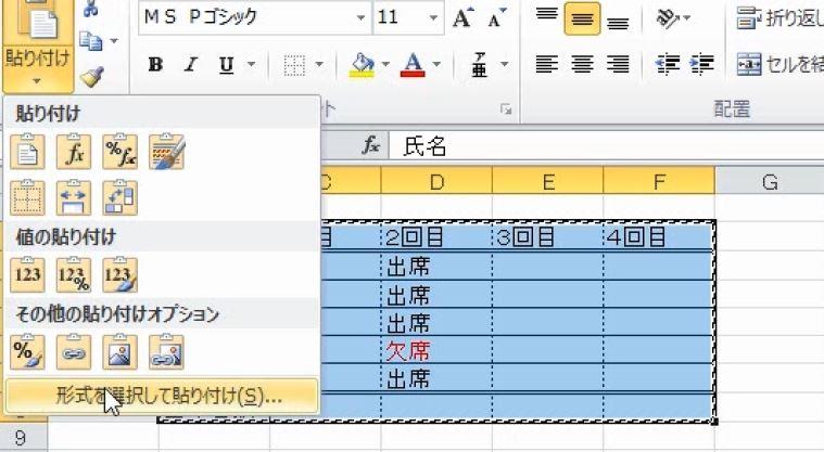f:id:waenavi:20191117164807j:plain