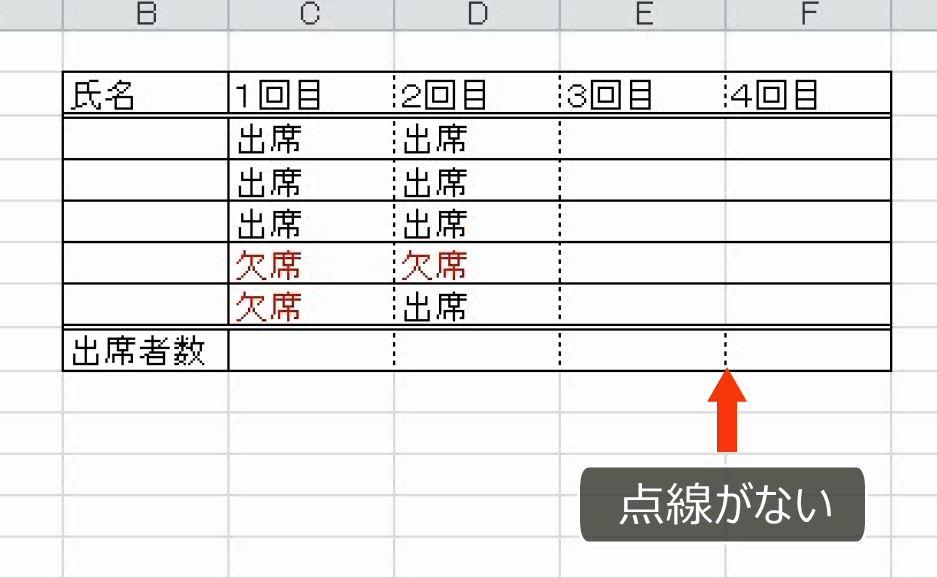 f:id:waenavi:20191117165841j:plain
