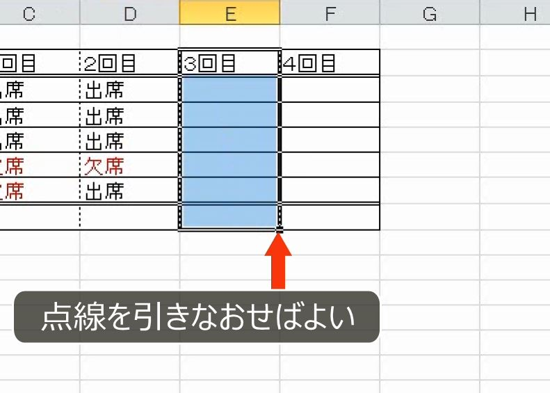 f:id:waenavi:20191117165848j:plain