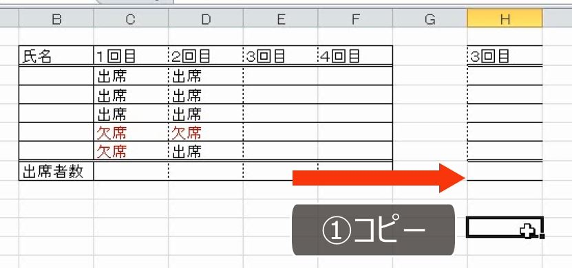 f:id:waenavi:20191117165858j:plain